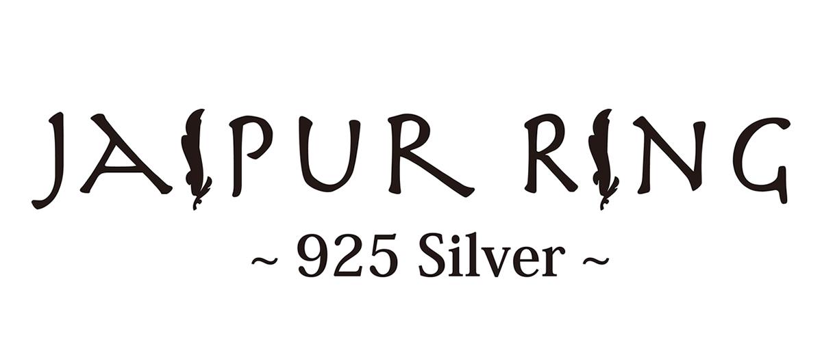 シルバー・OEM・アクセサリーブランド JAIPUR RING(ジャイプールリング)